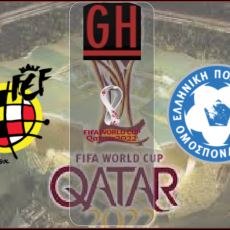 Spain vs Greece - World Cup Qualifiers 2022 2020-2021